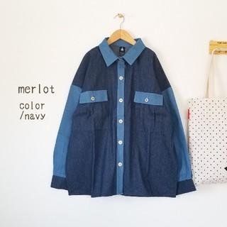 merlot - 最新作*merlot 大人カジュアルデニムシャツ