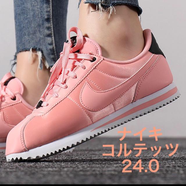 NIKE(ナイキ)の新品未使用 24.0 ナイキ コルテッツ ベーシック TXT ピンク レディースの靴/シューズ(スニーカー)の商品写真