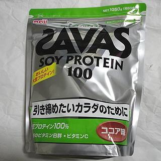 SAVAS - 新品未開封 明治 SAVAS ザバス ソイプロテイン ココア味 1050g