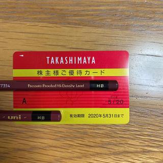 タカシマヤ(髙島屋)の【限度額なし】高島屋株主ご優待カード(ショッピング)
