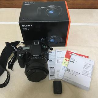 SONY - SONY Cyber-shot DSC-RX10M3