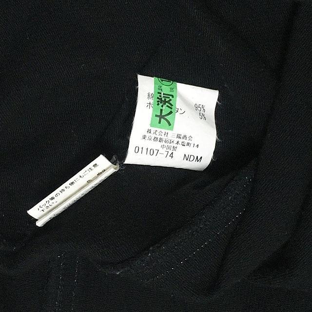 BURBERRY(バーバリー)のBURBERRY ジップカットソー ☆早い者勝ち メンズのトップス(Tシャツ/カットソー(七分/長袖))の商品写真
