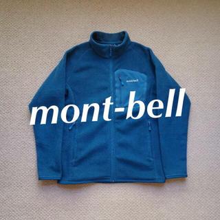 mont bell - 新品  mont-bell    XLサイズ