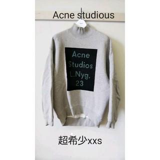 ACNE - Acne studious ビッグシルエットスウェット 超希少XXS