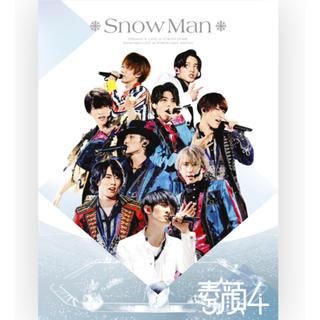 ジャニーズ(Johnny's)の素顔4 SnowMan(アイドル)