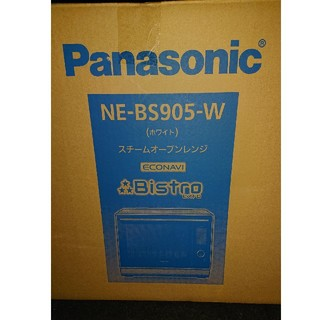 Panasonic - Panasonic★NE-BS905-W スチームオーブンレンジ 30L