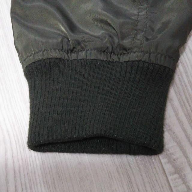 fifth(フィフス)のfifth   MA-1 ブルゾン レディースのジャケット/アウター(ブルゾン)の商品写真
