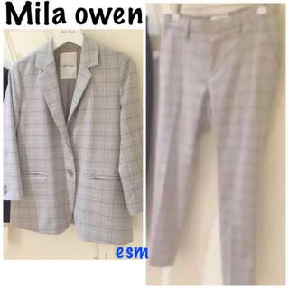 Mila Owen - Mila owen☆ミラオーウェン☆ジャケット、パンツセットアップ