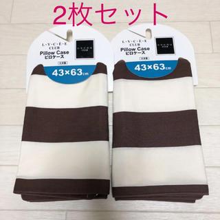 日本製 ピローケース ピロケース 枕カバー カバー 枕