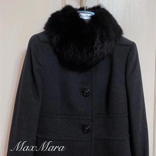 Max Mara - 【Max Mara 】ファー付ロングコート