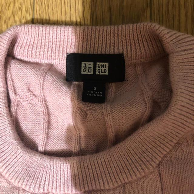 UNIQLO(ユニクロ)のユニクロ コットンカシミアリブセーター   メンズのトップス(ニット/セーター)の商品写真
