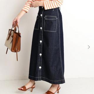 IENA SLOBE - 2020SS スローブイエナ LE DENIM フロントボタンスカート 大人気