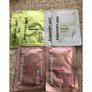 チャアンドパク(CNP)のCNP アンプルマスク 6枚(パック/フェイスマスク)