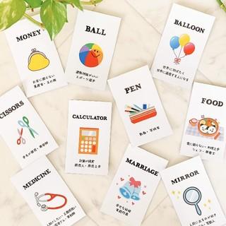 選び取りカード【カラー】