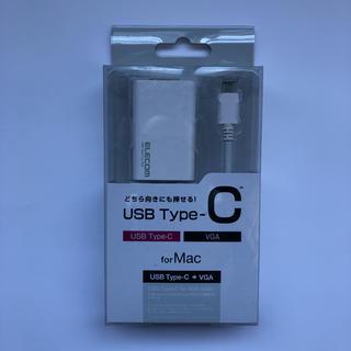 エレコム(ELECOM)のエレコム USBケーブル Type C 変換アダプタ(PC周辺機器)