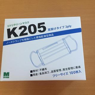 ミドリアンゼン(ミドリ安全)のミドリ安全 不織布マスク   200枚(日用品/生活雑貨)