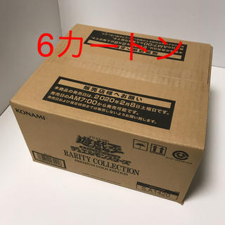 ユウギオウ(遊戯王)の遊戯王 レアリティコレクション レアコレ3 6カートン 144Box(Box/デッキ/パック)