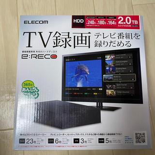 ELECOM - TV録画 外付けハードディスク!