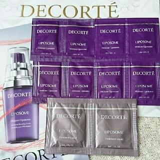 コスメデコルテ(COSME DECORTE)のコスメデコルテ 美容液 モイスチュア リポソーム 化粧水 リポソーム リキッド(美容液)