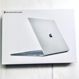 マイクロソフト(Microsoft)のsurface laptop 128gb i5 ノートパソコン office付き(ノートPC)
