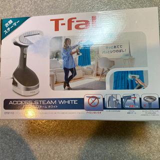 T-fal - 新品T-fal ティファール衣類スチーマー