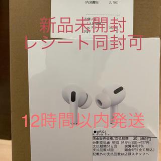 アップル(Apple)のApple Airpods Pro MWP22J/A (ヘッドフォン/イヤフォン)