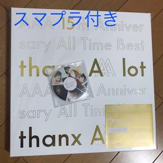 AAA - AAA 15th アルバム