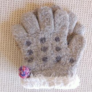手袋 キッズ 伸縮性 3才~5才(手袋)