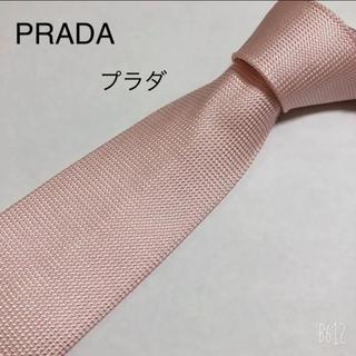 プラダ(PRADA)のネクタイ プラダ(ネクタイ)