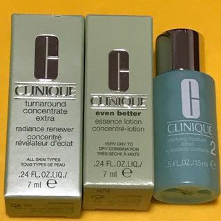 クリニーク(CLINIQUE)のクリニーク ボトルサンプルセット(サンプル/トライアルキット)