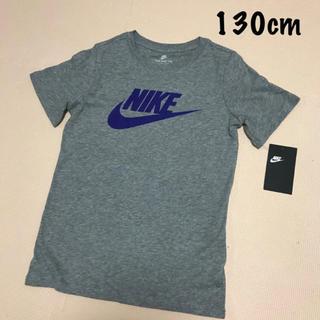 NIKE - 新品:NIKE ロゴTシャツ グレー