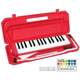 鍵盤 ハーモニカ ピアニカ メロディーピアノレッド(キーボード/シンセサイザー)