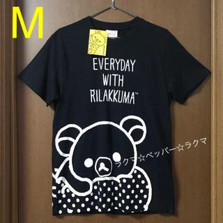 サンエックス(サンエックス)のリラックマ tシャツ M(Tシャツ/カットソー(半袖/袖なし))