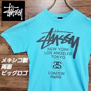 STUSSY - 《メキシコ製》STUSSY ステューシー ワールドツアーTシャツ 両面ビッグロゴ