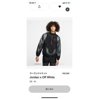 ナイキ(NIKE)のNike Air JORDAN×OFF WHITE ジャケット(フライトジャケット)