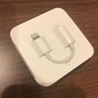 アイフォーン(iPhone)の【正規品】iPhone変換アダプタ(変圧器/アダプター)