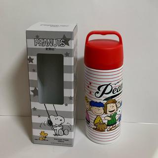 SNOOPY - 新品.350ml.スヌーピー ステンレスボトル.スヌーピー ステンレス水筒
