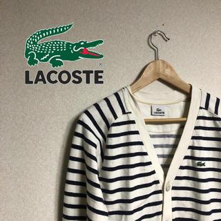 LACOSTE - LACOSTE ラコステ 刺繍ロゴ ボーダー カーディガン 超美品