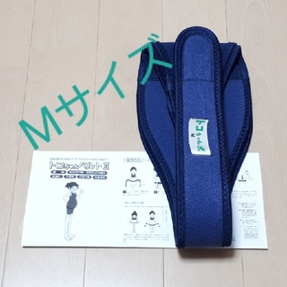 トコちゃんベルト2   Mサイズ