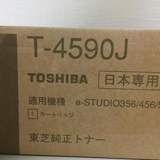 トウシバ(東芝)の【純正トナーカートリッジ】東芝 T-4590J(OA機器)