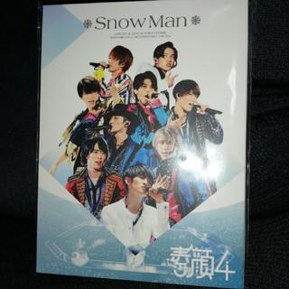 ジャニーズ(Johnny's)の素顔4 Snow Man(アイドル)
