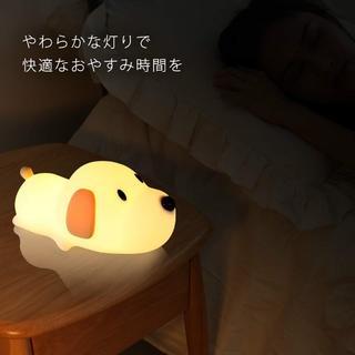 ワンちゃん LED ナイトライト 夜間ライト USB充電  ベッドサイドランプ