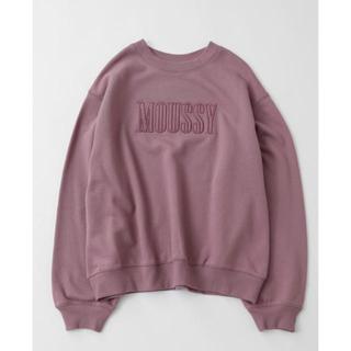 moussy - 【新品・完売商品】moussy スウェット トレーナー ピンク パープル