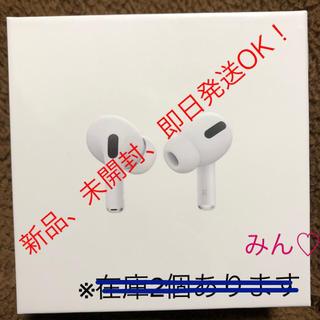 アップル(Apple)のAirPods Pro 新品 MWP22J/A (ヘッドフォン/イヤフォン)