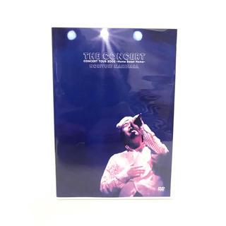 【廃盤】槇原敬之『THE CONCERT〜コンサートツアー2002』DVD/美品