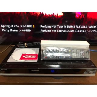 シャープ(SHARP)のAQUOS BD-W1700 W録HDD1TB リモコン新品(ブルーレイレコーダー)