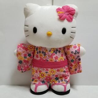 ハローキティ - キティ 浴衣 ぬいぐるみ