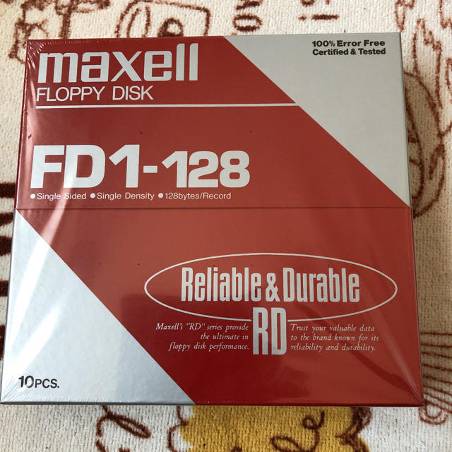 maxell(マクセル)のmaxell FD1-128 8インチフロッピーディスク5箱セット(50枚) スマホ/家電/カメラのPC/タブレット(PC周辺機器)の商品写真