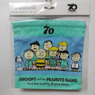 PEANUTS - 新品☆PEANUTS 70th 巾着 ピーナッツギャング 70周年 スヌーピー