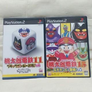 プレイステーション2(PlayStation2)の桃太郎電鉄11 桃太郎電鉄15(家庭用ゲームソフト)